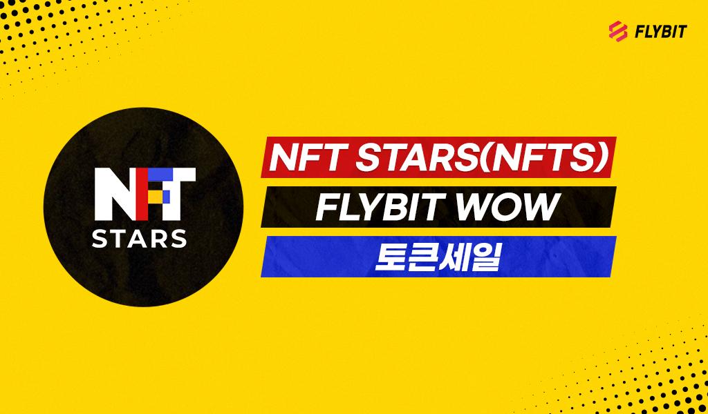 _______NFT_Stars_NFTS__NFT_Stars_NFTS_________________.jpg